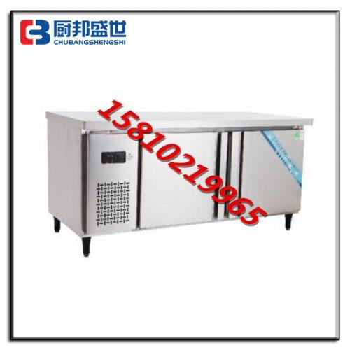 北京厨邦盛世厨房设备有限公司的形象照片