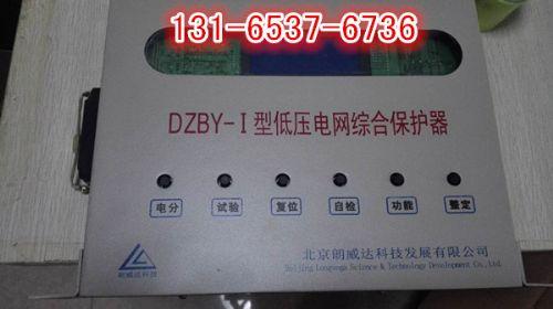 JSZW3-10KV电压互感器-现货