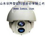 300米智能高速球型激光夜视仪