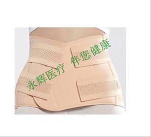 直销针织护腰带