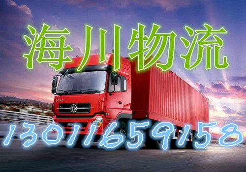 潍坊到惠州物流公司直达
