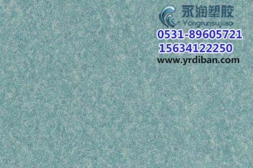 供应加厚耐磨PVC塑胶地板,家用商用塑料地板