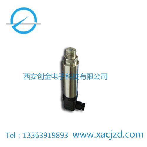 CYG405水试验高频压力变送器价格