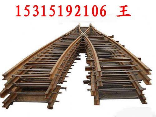 标准铁路道岔系列百度搜索