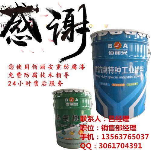 济宁丙烯酸聚硅氧烷漆价格