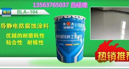 新乡丙烯酸聚硅氧烷面漆最新报价