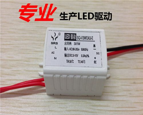 3W恒流LED驱动电源SQ-V3W0A3-E