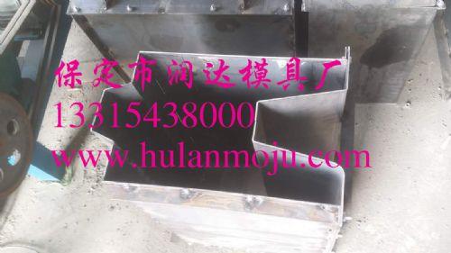水泥构件钢模具