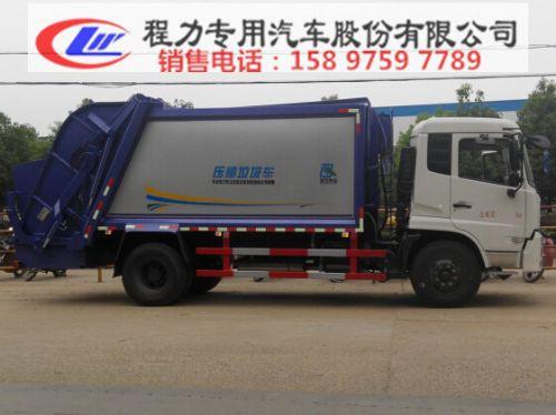 东风天锦8吨压缩式垃圾车