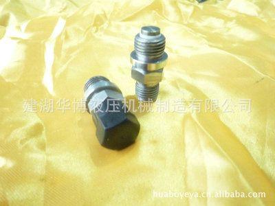 氮气缸充气阀 剪板机氮气回程缸充气阀
