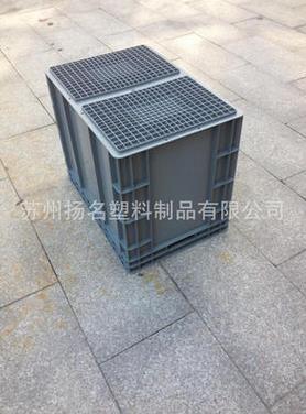 C型塑料物流箱