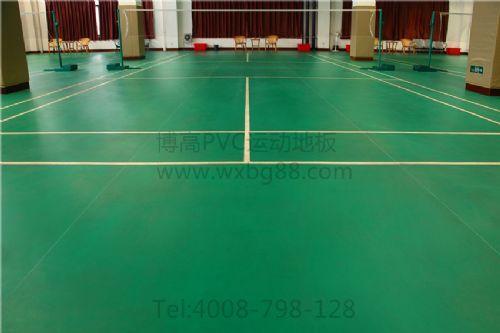 博高羽毛球馆塑胶地板,江苏羽毛球场运动地胶厂家