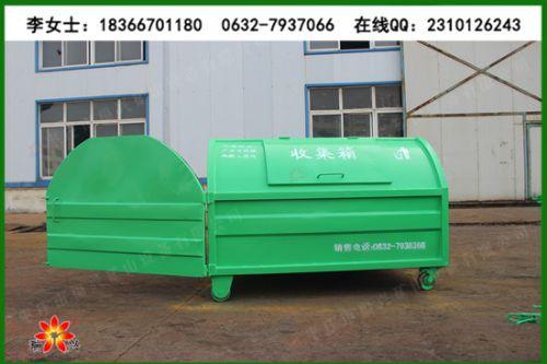 车载环保垃圾箱 钩臂式车载垃圾箱