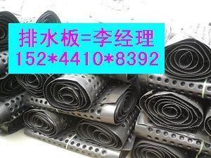低价销售-金华塑料车库排水板厂家≈地下室疏水板规格