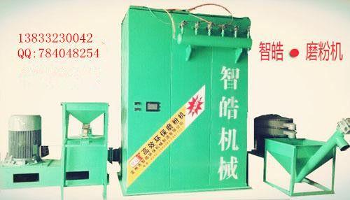 智皓订做PVC石塑地板、铝塑膜磨粉机