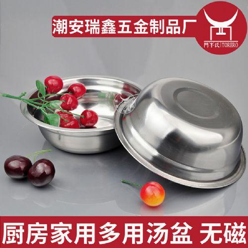 潮州市潮安区金石镇瑞鑫五金制品厂的形象照片