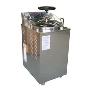 YXQ-LS-50G立式压力蒸汽灭菌器/国产高压蒸汽灭菌器