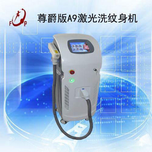 新款1-9mm可调光斑大功率洗纹身激光机