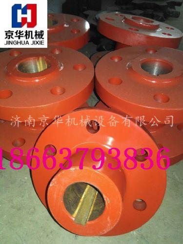 30T刮板输送机电机对轮 联轴器 刮板机配件供应