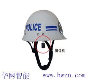 无线头盔现场执法记录仪