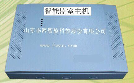 山东华网智能科技股份有限公司的形象照片
