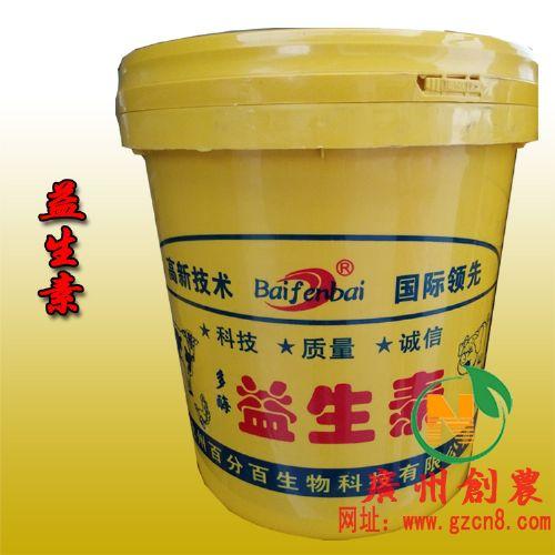 益生素兽药,惠州猪药禽药批发