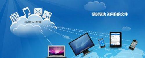 IT流程优化的企事业单位私有云瘦客户端桌面虚拟化方案