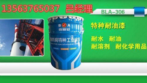 侯马市玻璃鳞片防腐漆生产厂家价格