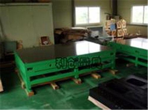 铸铁平板检定方法