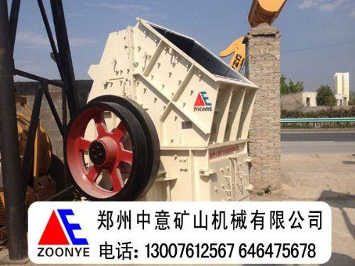 陕西宝鸡日产3000吨高速公路用石子生产线需配置哪些破碎机,渭南
