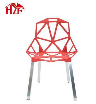 镂空椅子塑料餐椅