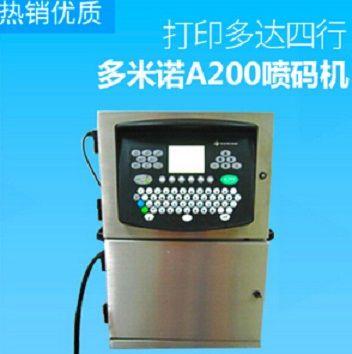 进口原装多米诺A100全新厂价直销