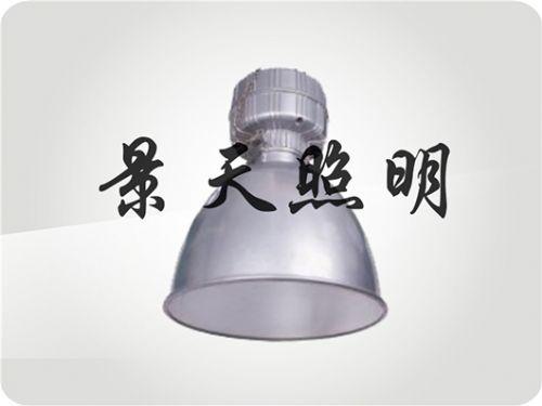 华荣GC001,GC001防水防尘防震高顶灯