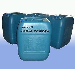 青岛润邦防水建材有限公司的形象照片