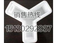 人字形护坡模具-塑料模具