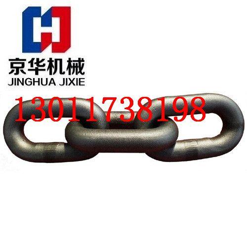 矿用三环链 各种型号 量大从优