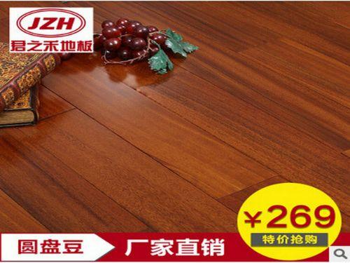 供应607圆盘豆地板