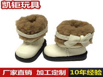 毛绒玩具鞋
