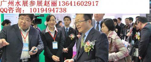 2016华南国际水展-华南水展2016中国(华南广州)水处理