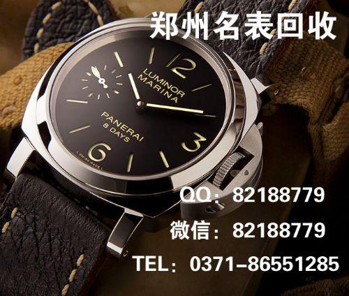 郑州哪里回收沛纳海手表报价Panerai沛纳海手表回收