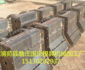 隔离墩模具-水泥隔离墩钢模具在线资讯
