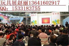 2016中国(上海)玩具游乐设备展{2016模型展-上海幼教