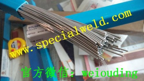 威欧丁 Q303低温铝焊丝