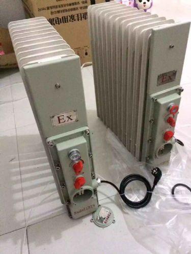 沈阳供应BDR系列防爆电加热器价格,防爆油汀厂家批发价出售