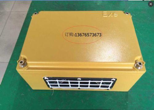 江苏供应YR-QS001大功率超声波防爆电子驱鼠器爱国,防爆驱鼠