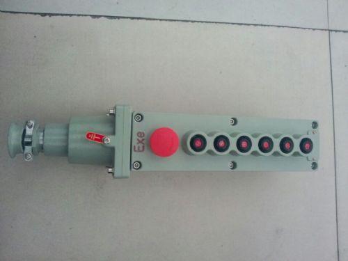 湖南供应LA5817防爆电动葫芦按钮价格,防爆按钮哪里价格低