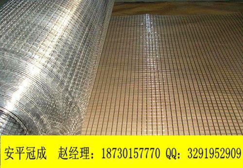 电焊网-电焊网价格-【优质电焊网】热销推荐