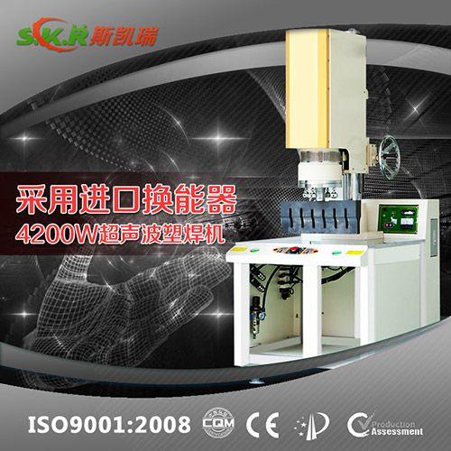 热水壶超声波塑料焊接机