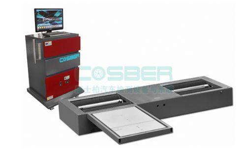 全新首款KFL-3000汽车电脑检测仪 质量可靠