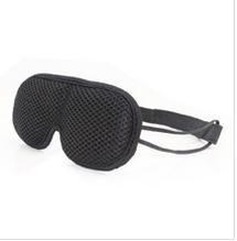 远红外热敷眼罩?眼睛疾病咋治疗?远红外线有眼罩,远红外线内裤
